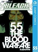 BLEACH モノクロ版 55(ジャンプコミックスDIGITAL)