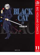 BLACK CAT 11(ジャンプコミックスDIGITAL)