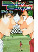ベイビーステップ 24 (講談社コミックスマガジン SHONEN MAGAZINE COMICS)(少年マガジンKC)