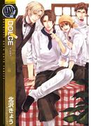 DOLCE(バーズコミックス リンクスコレクション)