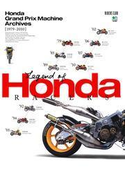 HONDA GRAND PRIX MACHINE ARCHIVES [1979-2010](RIDERS CLUB)