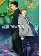 ACID TOWN(3)(ルチルコレクション)