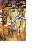 小説・夏目友人帳 (花とゆめコミックススペシャル ララノベルズ)(花とゆめコミックス)