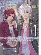 BROTHERS CONFLICT 2nd SEASON1 (シルフコミックス)