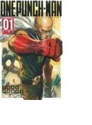 ワンパンマン(ジャンプ・コミックス) (ジャンプ・コミックス) 12巻セット(ジャンプコミックス)