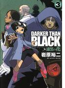 DARKER THAN BLACK-漆黒の花-3巻(ヤングガンガンコミックス)