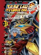スーパーロボット大戦OG -ディバイン・ウォーズ- Record of ATX 2(電撃コミックス)