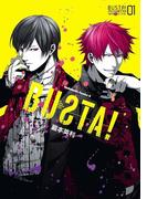 BUSTA!(1)(角川コミックス・エース)