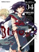 BLOOD-C(4)(角川コミックス・エース)
