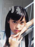 トリコ 川島小鳥写真集 (TOKYO NEWS MOOK)