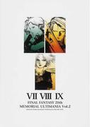 ファイナルファンタジー25thメモリアルアルティマニア Vol.2 Ⅶ Ⅷ Ⅸ