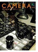 CAMERA magazine no.14