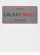docomo GALAXY Note Ⅱ Perfect Manual