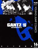 GANTZ 16(ヤングジャンプコミックスDIGITAL)