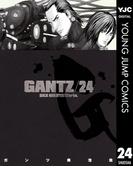 GANTZ 24(ヤングジャンプコミックスDIGITAL)