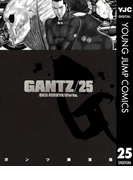GANTZ 25(ヤングジャンプコミックスDIGITAL)