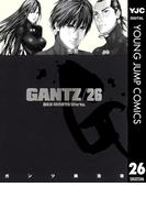 GANTZ 26(ヤングジャンプコミックスDIGITAL)
