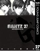 GANTZ 27(ヤングジャンプコミックスDIGITAL)