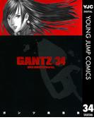 GANTZ 34(ヤングジャンプコミックスDIGITAL)