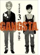 GANGSTA. 3巻(バンチコミックス)