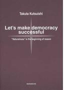 民主主義を成功させよう 「当たり前」が理の始まり 英訳版
