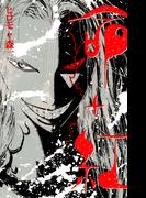 命+紅(IKKI コミックス)