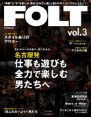 FOLT vol.3(RK MOOK)