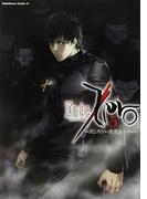 Fate/Zero 5 (角川コミックス・エース)(角川コミックス・エース)
