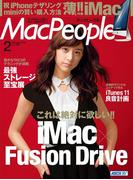 MacPeople 2013年2月号 特別版