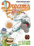Dreams(60)