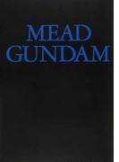 ミード・ガンダム シド・ミード『∀ガンダム』モビルスーツ・デザイン画集 復刻版