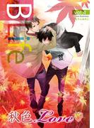 LOVE&内野家!(10)(adoucir)