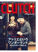 CLUTCH Magazine Vol.11