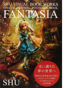FANTASIA ポストカードブック (SHU VISUAL BOOK WORKS SPECIAL EDITION POSTCARD BOOK)