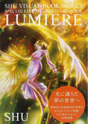 LUMIERE ポストカードブック (SHU VISUAL BOOK WORKS SPECIAL EDITION POSTCARD BOOK)