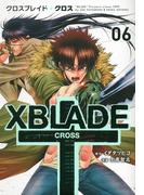 XBLADE+-CROSS- 6 (シリウスKC)(シリウスKC)