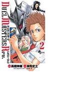 DUEL MASTERS Rev. 2 (少年サンデーコミックス)(少年サンデーコミックス)