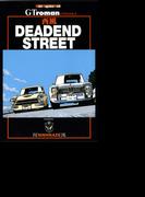 西風DEADEND STREET(10)