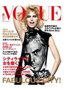 VOGUE JAPAN 2011 9月号