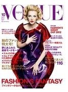 VOGUE JAPAN 2012 10月号