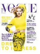 VOGUE JAPAN 2011 11月号