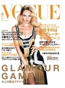 VOGUE JAPAN 2012 6月号