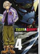 TIGER&BUNNY 4 (角川コミックス・エース)(角川コミックス・エース)