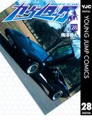 カウンタック 28(ヤングジャンプコミックスDIGITAL)