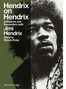 ジミ・ヘンドリクスかく語りき 1966−1970インタヴュー集