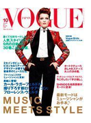 VOGUE JAPAN 2011 10月号