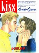 KISS(バンブーコミックス 麗人セレクション)