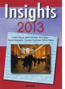 世界を読むメディア英語入門 2013