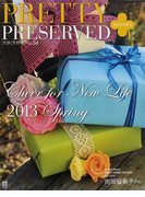 PRETTY PRESERVED VOL.34(2013早春号) CHEER for NEW LIFE 2013 SPRING