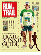RUN+TRAIL Vol.3(RUN+TRAIL)